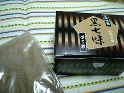 Mayumi_1